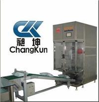 袋装水灌装机袋装水包装机 CK-DZS-9000