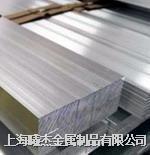 多品牌+规格,优惠价格,5182/5183氧化铝,铝合金<有色金属制品