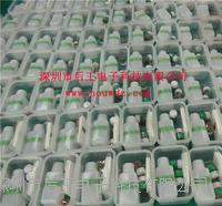 大米石蜡油检测试剂