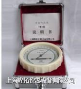 YM3平原空盒气压表