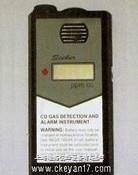 一氧化碳检测报警仪 SK-103一氧化碳检测报警仪