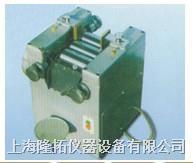 QGM65型三辊研磨机 QGM65