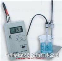 DDP-210便携式电导率仪 DDP-210
