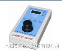 SGZ-200BS便携数显浊度仪 SGZ-200BS