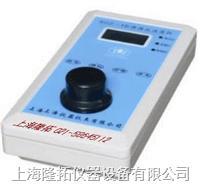 便携式数显浊度仪 SGZ-20B