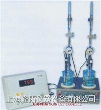 双工位自动电位滴定仪 ZD-2