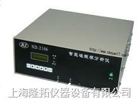 数字式ND2106硅酸根分析仪 ND2106