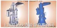 不锈钢DJL-15立式粉碎机 DJL-15立式粉碎机