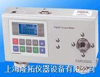 ST-1数字扭矩测试仪 ST-1数字扭矩测试仪