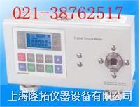 数字扭矩测试仪ST-2 ST-2