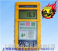 感应式KT-506木材测湿仪 KT-506