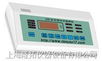 LDS-3A水分监测仪(在线) LDS-3A