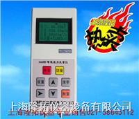 智能压力风量仪,上海皮托管风量仪 Auto2000智能压力风量仪