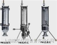 支撑式麦氏真空计,PM-5麦氏真空表 PM-5麦氏真空表