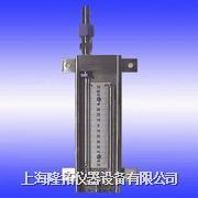 压力真空计,压力真空表量程 PU-2U型压力真空计