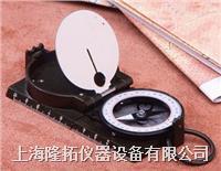 地质罗盘仪使用方法 DQL-7地质罗盘仪
