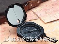 地质罗盘仪报价,地质罗盘仪DQL-15 DQL-15