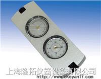 测高罗盘仪|罗盘仪|DQL-10型测高罗盘仪 DQL-10型测高罗盘仪