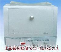 ZF-20C暗箱式紫外分析仪 ZF-20C