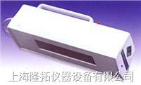 手提式紫外检测灯ZF-7A ZF-7A