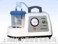 电动吸痰器 XT-1A