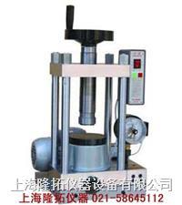 40吨电动粉末压片机DY-40 DY-40