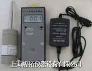 XZ-5B便携式数字测振表 XZ-5B便携式数字测振表