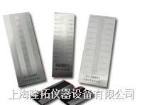 刮板细度计/双槽刮板细度计 QXP系列刮板细度计