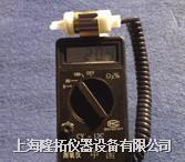 便携式测氧仪 CY-12C数字测氧仪
