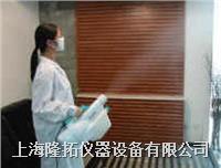上海供应TL2003-I手持式气溶胶喷雾器 TL2003-I