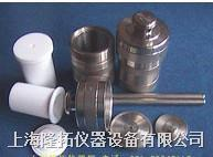 聚四氟乙烯高压消解罐 LTG-10