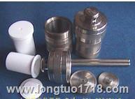 LTG-10高压消解罐,聚四氟乙烯高压消解罐