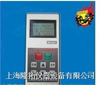 生产LTQ-2000压力风速风量仪 LTQ-2000
