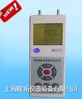 DP-2000智能数字微压计 DP-2000