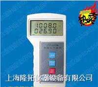LTP-201数字式大气压表 LTP-201