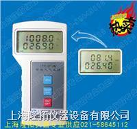 LTP-201数字式大气压表