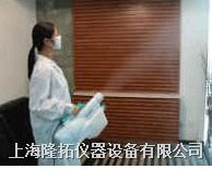 上海生产TL2003-I手持式气溶胶喷雾器 TL2003-I