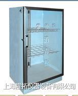 供应ZYX-300L紫外线消毒柜 ZYX-300L