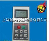 多功能LTQ-2000压力风速风量仪 LTQ-2000