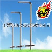 上海隆拓生产国标型皮托管,L型标准皮托管 L型皮托管