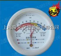 HM10型温湿度表、温湿度表、指针式温湿度表 HM10