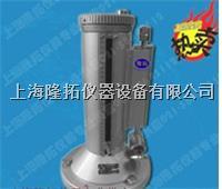 二级补偿式微压计YJB-2500