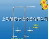 隆拓L型标准皮托管 L型皮托管