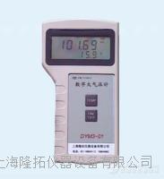 数字大气压计,LTP-201数字大气压计 LTP-201数字大气压