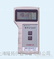 数字大气压计,LTP-301数字大气压力计 LTP-301数字大气压力计