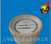 DYM3平原型空盒气压表厂家 DYM3