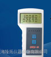 DYM3-01型数字大气压计、隆拓牌数字大气压表 DYM3-01