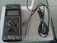 热球式风速计QDF-6,数字式风速仪 QDF-6