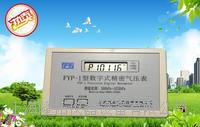 高精密数字压力表 FYP-1型数字精密气压表  FYP-1