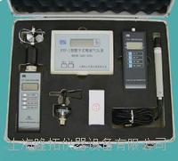 数字综合气象仪、FY-A便携式数字综合气象仪